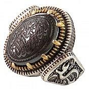 انگشتر نقره حدید صینی هفت جلاله درشت مردانه