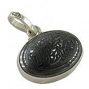 مدال نقره حدید صینی هفت جلاله