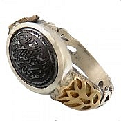 انگشتر نقره حدید صینی هفت جلاله صفوی مردانه