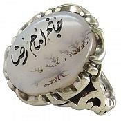 انگشتر نقره عقیق شجر طبیعی حکاکی جانم امام رضا مردانه
