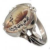 انگشتر نقره عقیق شجر طبیعی حکاکی پنج تن مردانه
