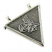 مدال نقره جادعایی بازشو حکاکی بسم الله الرحمن الرحیم