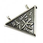 مدال نقره جادعایی بازشو حکاکی محمد