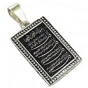 مدال نقره سیاه قلم چهارقل