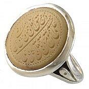 انگشتر نقره یشم حکاکی و من یتق الله مردانه
