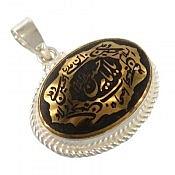 مدال نقره حدید صینی حکاکی صلوات امام حسین