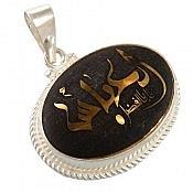 مدال نقره حدید صینی حکاکی یا اباالفضل العباس