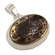 مدال نقره حدید صینی حکاکی و من یتق الله