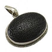 مدال نقره حدید صینی حکاکی آیت الکرسی