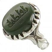 انگشتر نقره یشم یمن حکاکی یا فاطمه خط کوفی مردانه
