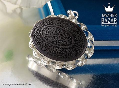 مدال نقره حدید صینی حکاکی ناد علی - 32480