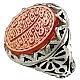 انگشتر نقره عقیق یمن حکاکی مذهبی مرغوب مردانه