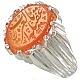 انگشتر نقره عقیق یمن حکاکی یا عقیله العرب مردانه