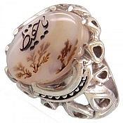 انگشتر نقره عقیق شجر حکاکی یا حفیظ مردانه