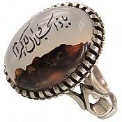 انگشتر نقره عقیق شجر حکاکی یا ذالجلال و الاکرام مردانه