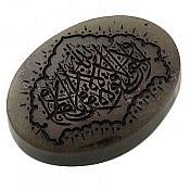 نگین تک یشم حکاکی لاحوْل ولا قوه الا بالله العلی العظیم