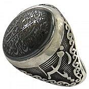 انگشتر نقره حدید صینی حکاکی و ان یکاد رکاب یا علی یا زهرا مردانه
