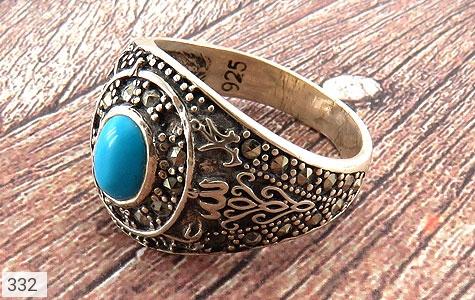 انگشتر نقره طرح سنتی مردانه - 332