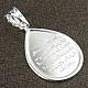 مدال نقره آیت الکرسی طرح اشکی