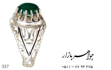 انگشتر نقره عقیق سبز مردانه - 337
