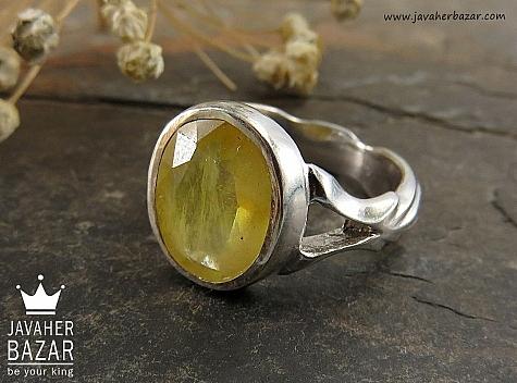 انگشتر نقره یاقوت زرد کلاسیک