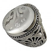 انگشتر نقره در نجف حکاکی یا رقیه مردانه دست ساز