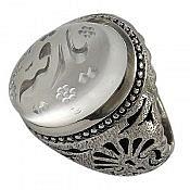 انگشتر نقره در نجف حکاکی یا رقیه مردانه