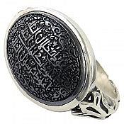 انگشتر نقره حدید طرح صفوی حکاکی هفت جلاله مردانه