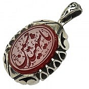 مدال نقره عقیق حکاکی یا حسین شهید