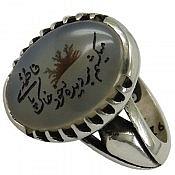 انگشتر نقره عقیق شجر حکاکی میکشم بر دیده خود خاک پای فاطمه مردانه