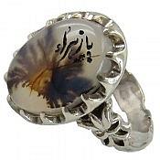 انگشتر نقره عقیق شجر حکاکی یا زهرا مردانه