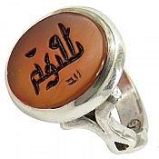 انگشتر نقره عقیق یمن حکاکی یا قیوم مردانه