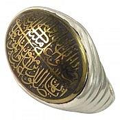 انگشتر نقره حدید صینی طرح صفوی حکاکی صلوات بعد از نماز مردانه