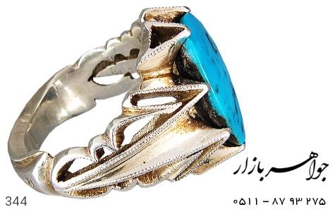 انگشتر فیروزه مرغوب درشت مردانه دست ساز - 344