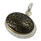 مدال نقره حدید حکاکی و من یتق الله