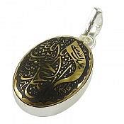 مدال نقره حدید حکاکی یا اباعبدالله الحسین