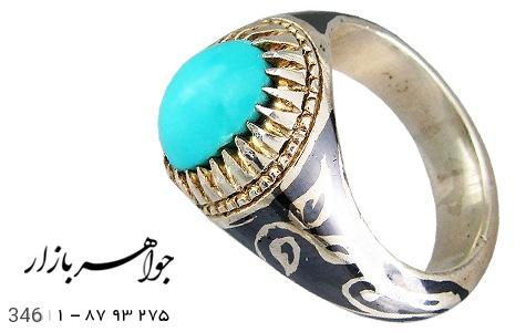 انگشتر نقره فیروزه مرغوب مردانه - 346