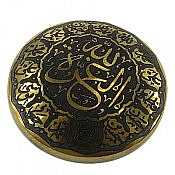 نگین تک حدید حکاکی العزه لله و چهارده معصوم