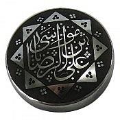 نگین تک حدید صینی حکاکی یا علی ابن موسی الرضا