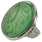 انگشتر نقره عقیق حکاکی یا امام حسن مجتبی مردانه دست ساز