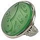 انگشتر نقره عقیق حکاکی یا امام حسن مجتبی مردانه