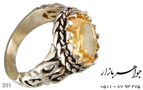 انگشتر نقره سیترین درشت مردانه - 351