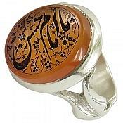 انگشتر نقره عقیق یمن حکاکی یا امام حسن مردانه دست ساز