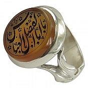 انگشتر نقره عقیق یمن حکاکی یا اباالفضل العباس مردانه