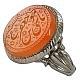 انگشتر نقره عقیق یمن حکاکی یا موسی ابن جعفر ع مردانه