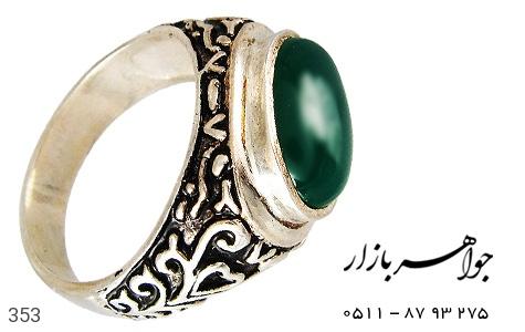 انگشتر نقره عقیق سبز - 353