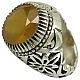 انگشتر نقره یاقوت آفریقایی زرد سلطنتی مردانه