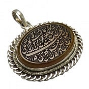 مدال نقره عقیق حکاکی و من یتق الله