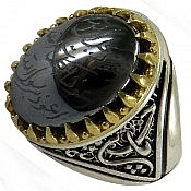 انگشتر نقره حدید صینی حکاکی هفت جلاله رکاب یا حسین مردانه