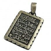 مدال نقره حکاکی و ان یکاد